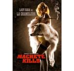 machete_kills_movie_poster_danny_trejo_robert_rodriguez_lady_gaga_mel_gibson